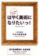 2009.1112.jpg