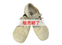 靴(S3 ) -曽田耕-