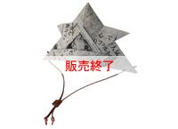 ORI – kabuto (折りカブト) -yuruliku-