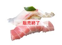 回転寿司コンベア -エクセラ-