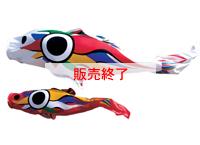 TARO200(太郎鯉) -岡本太郎-