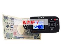 携帯デジタル顕微鏡「Anyty MSA108(旧Vitiny VT101)」、携帯デジタル顕微鏡「Anyty MSA200(旧Anyty A200)」