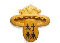 KAO(顔)表札 -morrison(森寸) ムラバヤシケンジ-